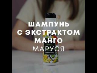 Видео от AZUMA - Сеть магазинов косметики