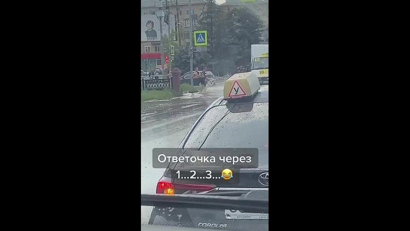 Челябинская карма