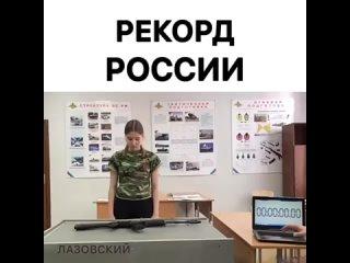 Video by ДРУЖИНА РОССИИ