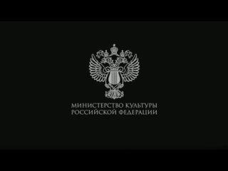"""วิดีโอโดย Сетевое издание """"Тихий Дон"""""""