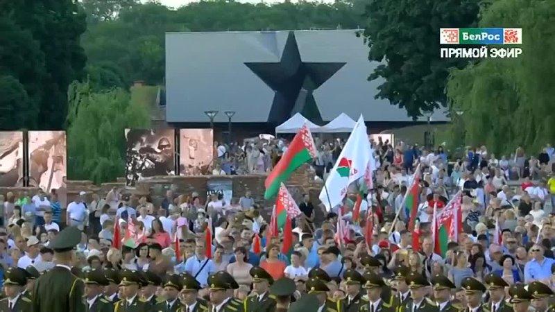 Церемония посвященная 80 летию со дня начала ВОВ 22 июня 2021 Брестская крепость Концерт с участием Хор Турецкого