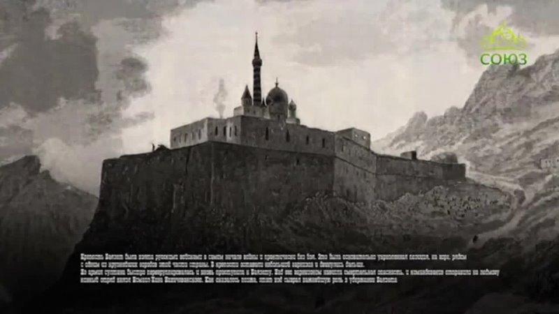 10 июля 1877 года окончание Баязетского сидения