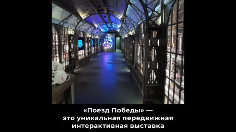 Уникальная экспозиция про Великую Отечественную войну
