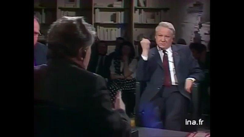 А Зиновьев Б Ельцин Франция 1990 год