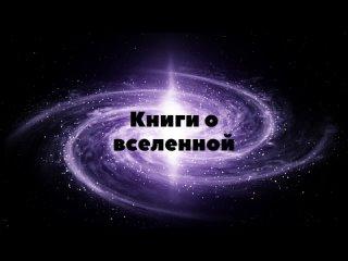 Донская государственная публичная библиотека kullanıcısından video