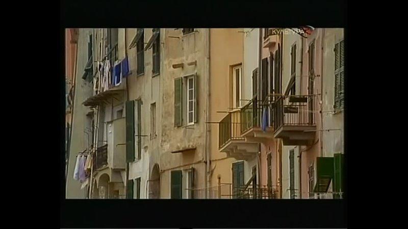 Чинкве Терре Италия