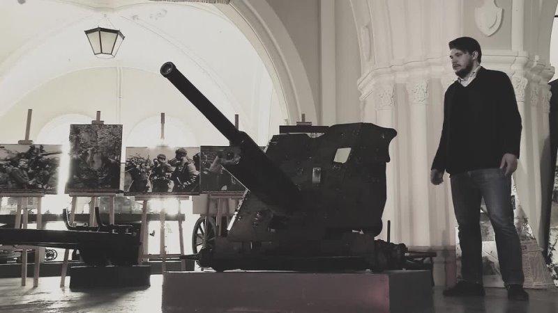 Противотанковое орудие Алеканцева