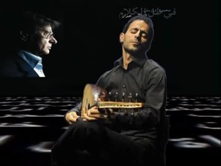 07_Le Trio Joubran & Mahmoud Darwish -  على هذه الأرض