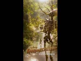 Видео от Кинозал ДК г.Жуковский