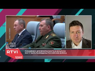 Политолог Болкунец о референдуме в Беларуси