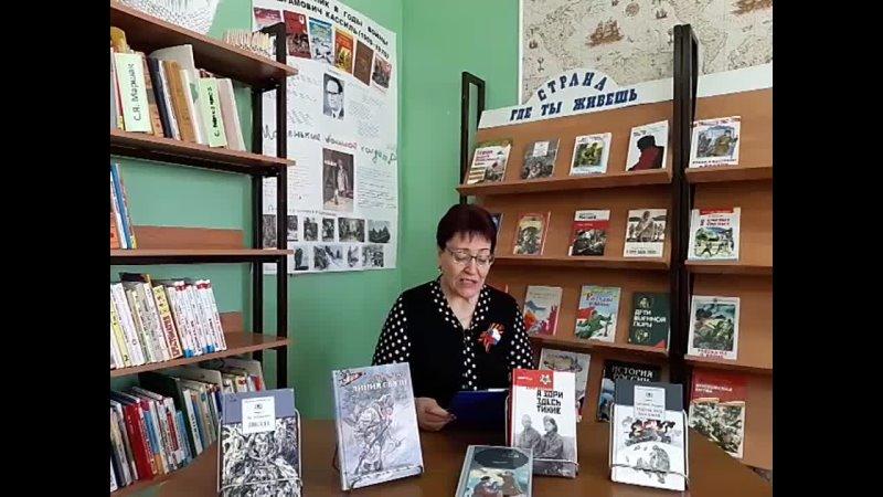 Л Кассиль Памятник Советскому солдату читает библиотекарь В П Синютина