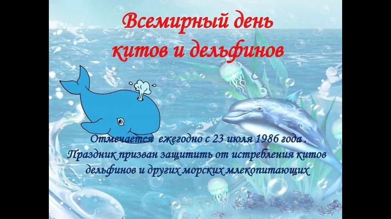 Видео от Детскаи Библиотеки Алтайской