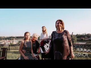 Видео от Гродненская Областная Филармония