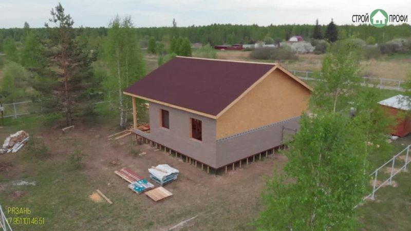 Каркасный дом с отделкой Хауберк. Строй Профи Рязань