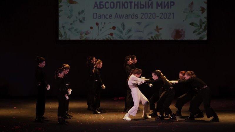 Команда FT pride Хореограф Алена Торосян