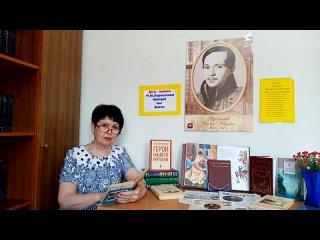 Video von Nadeschda Krysalowa