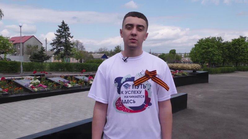 Спецвыпуск видеообозревателя студенческой жизни Луганского государственного педагогического университета «NewsВУЗ»