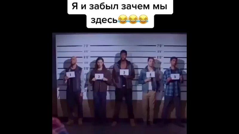 Видео от FRESH MEMES
