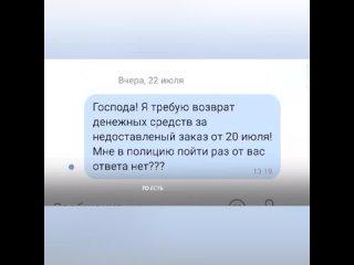 """У """"ТОКИО-CITY"""" проблемы"""