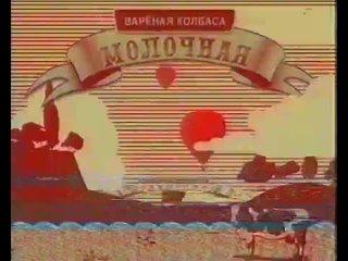 Анонсы и рекламный блок (СТС-Челябинск, ) (2)