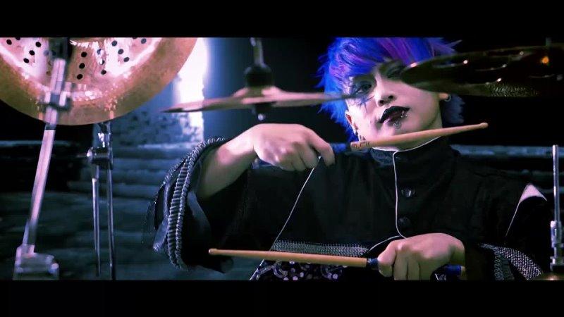 NETH PRIERE CAIN 終焉の厄災 Shuuen no yaku wazawai Lucifer MV