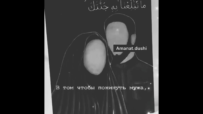 Посланник Аллаhа ﷺ сказал ⠀ Указавшему на благое полагается такая же награда как и совершившему его 🌱 ᅠ