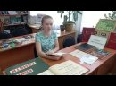 Видео от Мензелинская центральная библиотека им. Г. Тукая