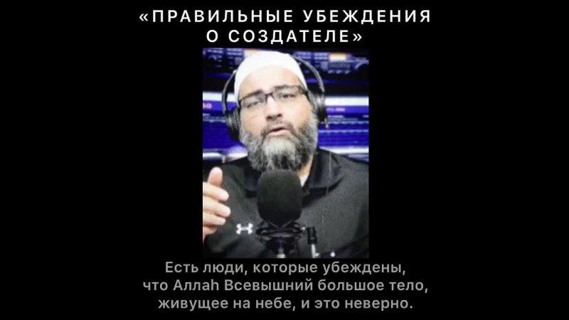 Шейх Джиль Соддикъ