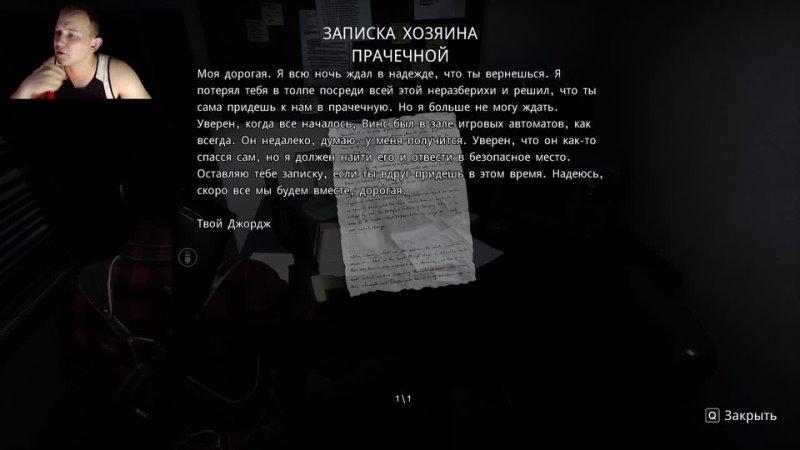 DAYMARE 1998 Эпизод 4 ХОРРОРЫ ПРОХОЖДЕНИЕ 18