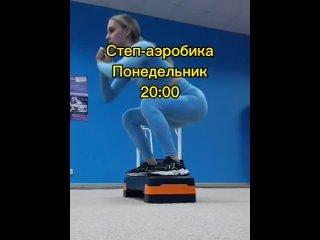 Женский фитнес Багира Ярославль