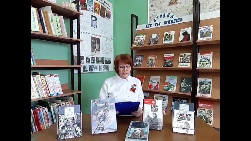 Н Подлесова Бронзовый солдат читает библиотекарь Е В Фатеева