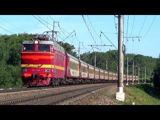 Электровоз ЧС2Т-945 с поездом №053 «Гранд Экспресс»