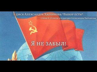 Lyubov Petruşinatan video