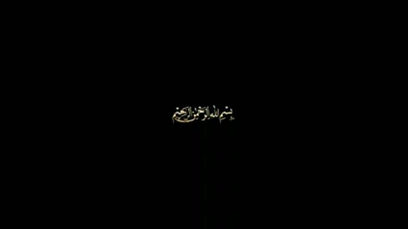 Шейх 'Абдур Раззак аль Бадр связь сердца с молитвой Озвучка️