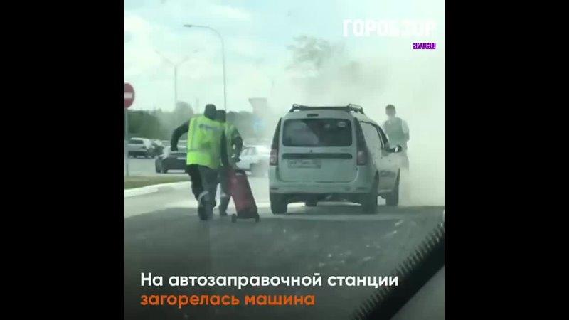Видео от Дорожныя Патруля