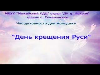 Video by ДК Мокрое здание Семёновское