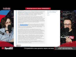 RusCable Live - КСК Групп, пластикаты и школа Сколково. Эфир ...