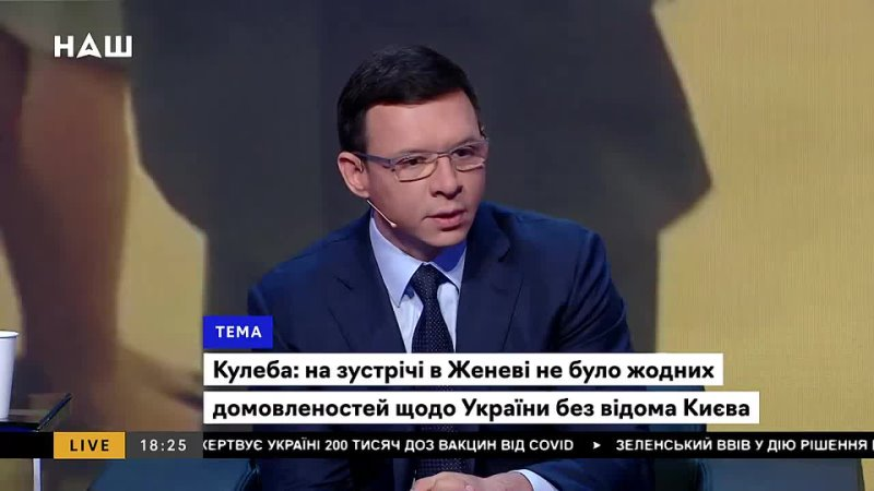 Мураев о встрече Путина и Байдена стремлении Украины в НАТО Донбассе Китае и