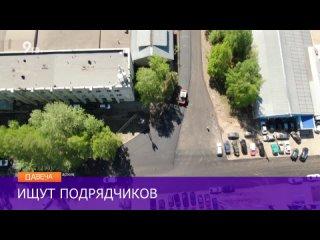 """Давеча"" от  Конкурс на ремонт дорог"