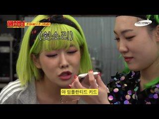 트월킹+닭발로 해장 접수했습니다🤘🏻 (퀸 와사비x이은지) _ 해장님