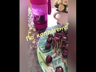 Видео от Ирины Помазкиной