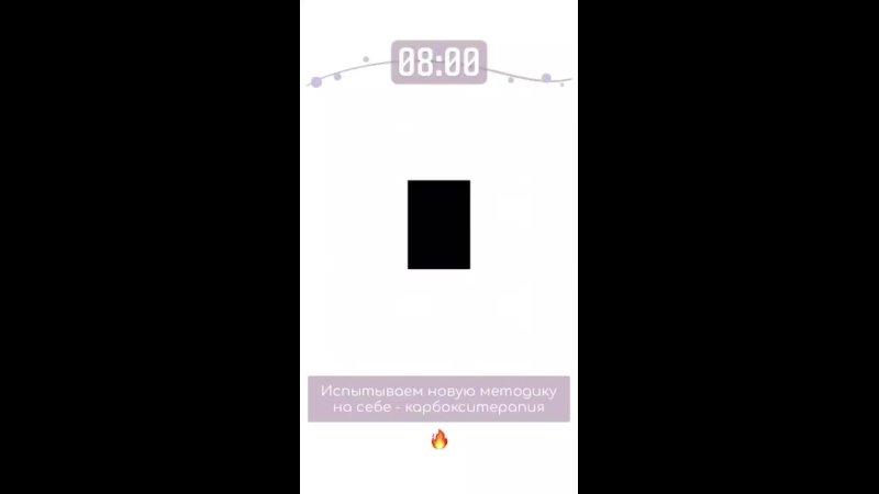 Видео от Афродита центр медицинской косметологии Киров