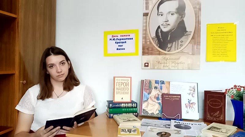Видео от Надежды Крысаловой