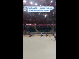 Видео от ХК «Сибирь» Skynet