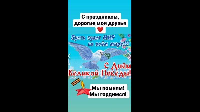 VID_62710711_205436_445.mp4