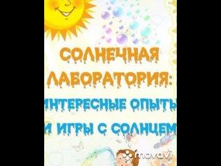 "МБДОУ ""ДЕТСКИЙ САД ""РАЗВИТИЕ"" kullanıcısından video"