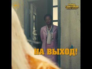 Видео от Кинотеатр «Колибри», г. Наро-Фоминск