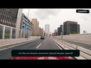 ТОКИО Пустые дороги мегаполиса
