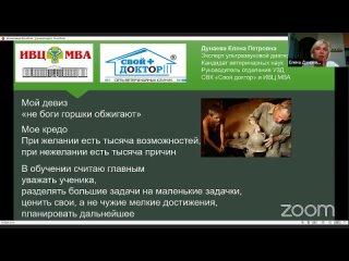 Прямой эфир с с ветеринарным врачом, ведущим специалистом и экспертом УЗД Дунаевой Еленой Петровной