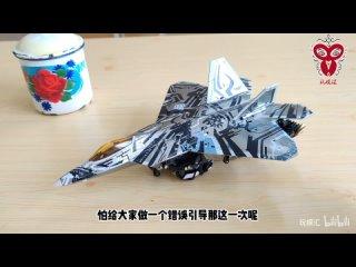 KO Transformers Masterpiece Movie MPM-10 Starscream(tattoo ver.)